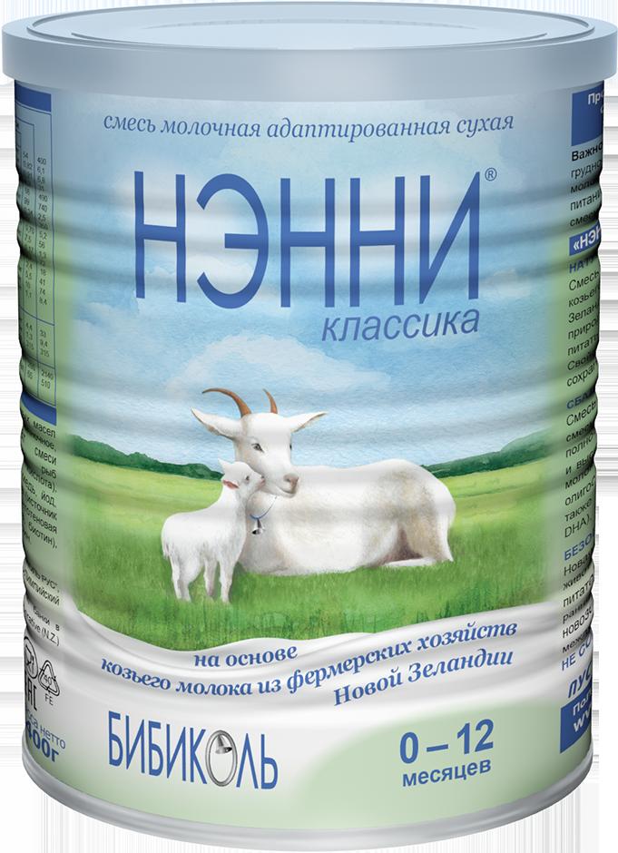 Молочные смеси Бибиколь БИБИКОЛЬ Нэнни Классика (с рождения до 1 года) 400 г нэнни 3 смесь молочная сухая на основе козьего молока от 1 года 400г