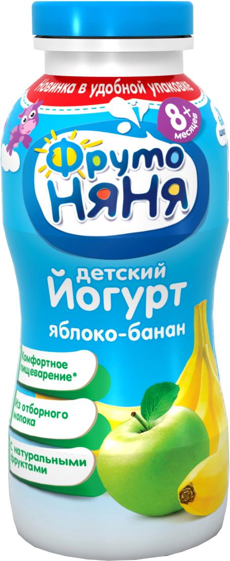 Молочная продукция Фрутоняня ФрутоНяня питьевой Яблоко и банан 2,5% с 8 мес. 200 мл молоко фрутоняня обогащенное 2 5