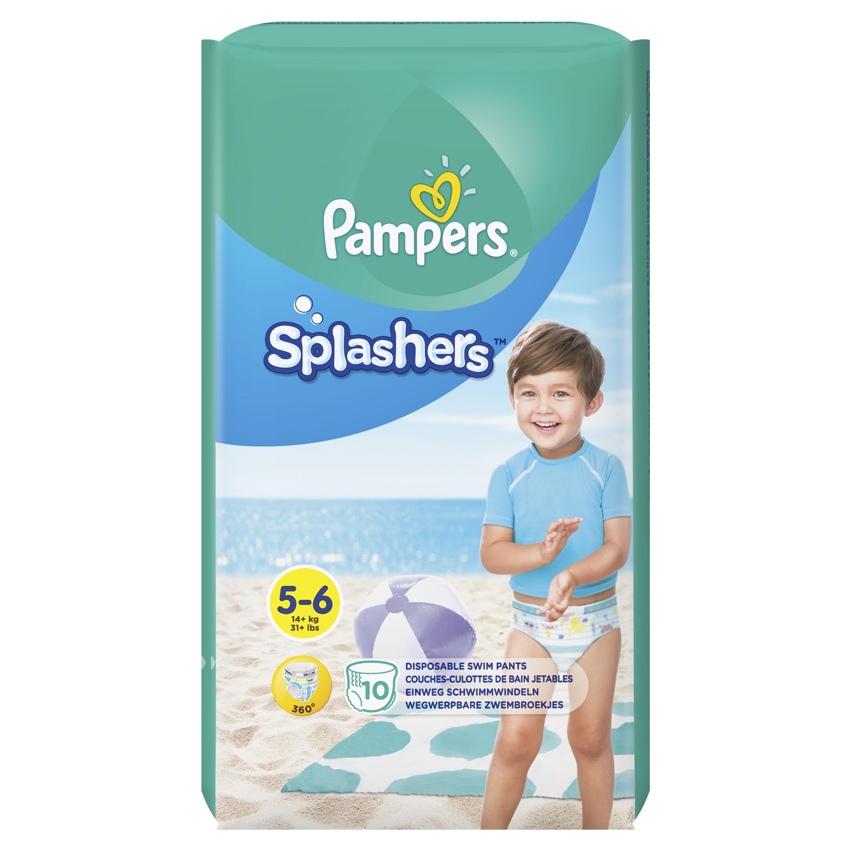 Подгузники-трусики Pampers «Splashers» для плавания Junior-Extra Large (14 кг) 10 шт подгузники детские pampers подгузники pampers active baby dry 8 14 кг 4 размер 106 шт