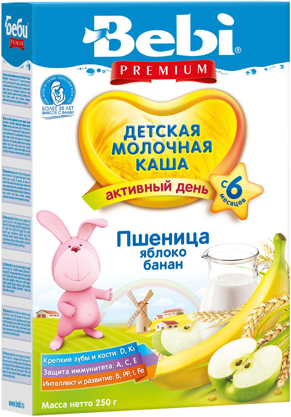 Купить Каша, Bebi Молочная пшеничная с яблоком и бананом (с 6 месяцев) 250 г, 1шт., Bebi 02107, Словения