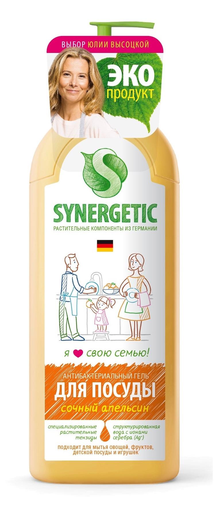 Средства для мытья посуды Synergetic Апельсин 1 л добрый pulpy апельсин напиток сокосодержащий с мякотью 0 9 л