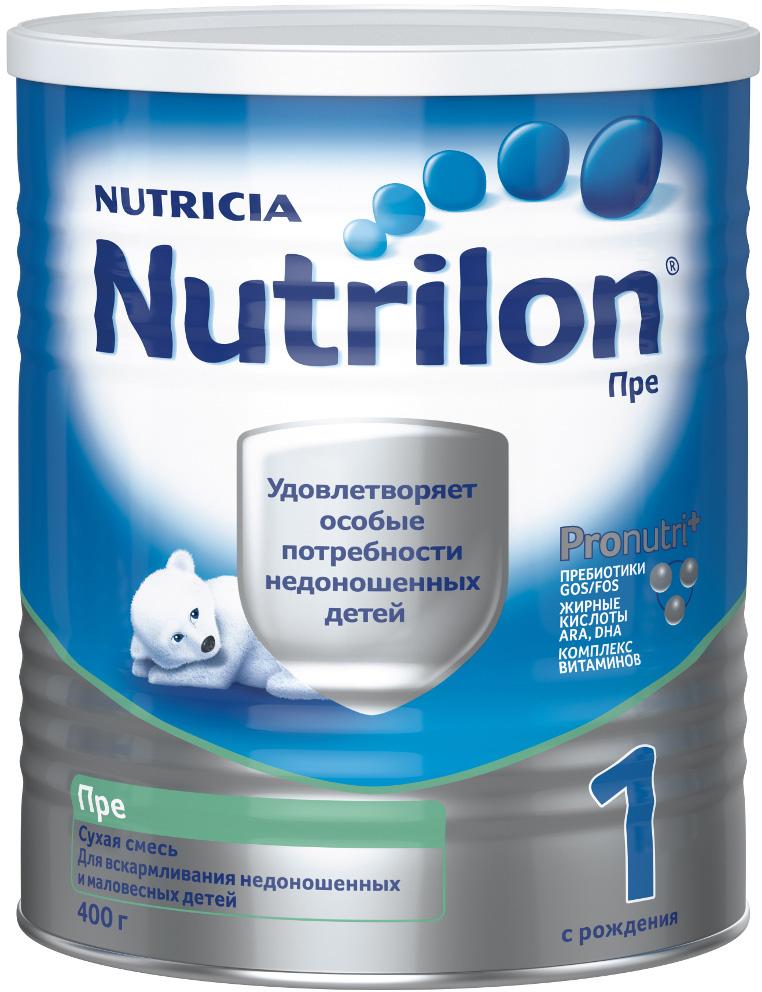 Молочная смесь Nutricia Nutrilon (Nutricia) Пре 1 (с рождения) 400 г все цены