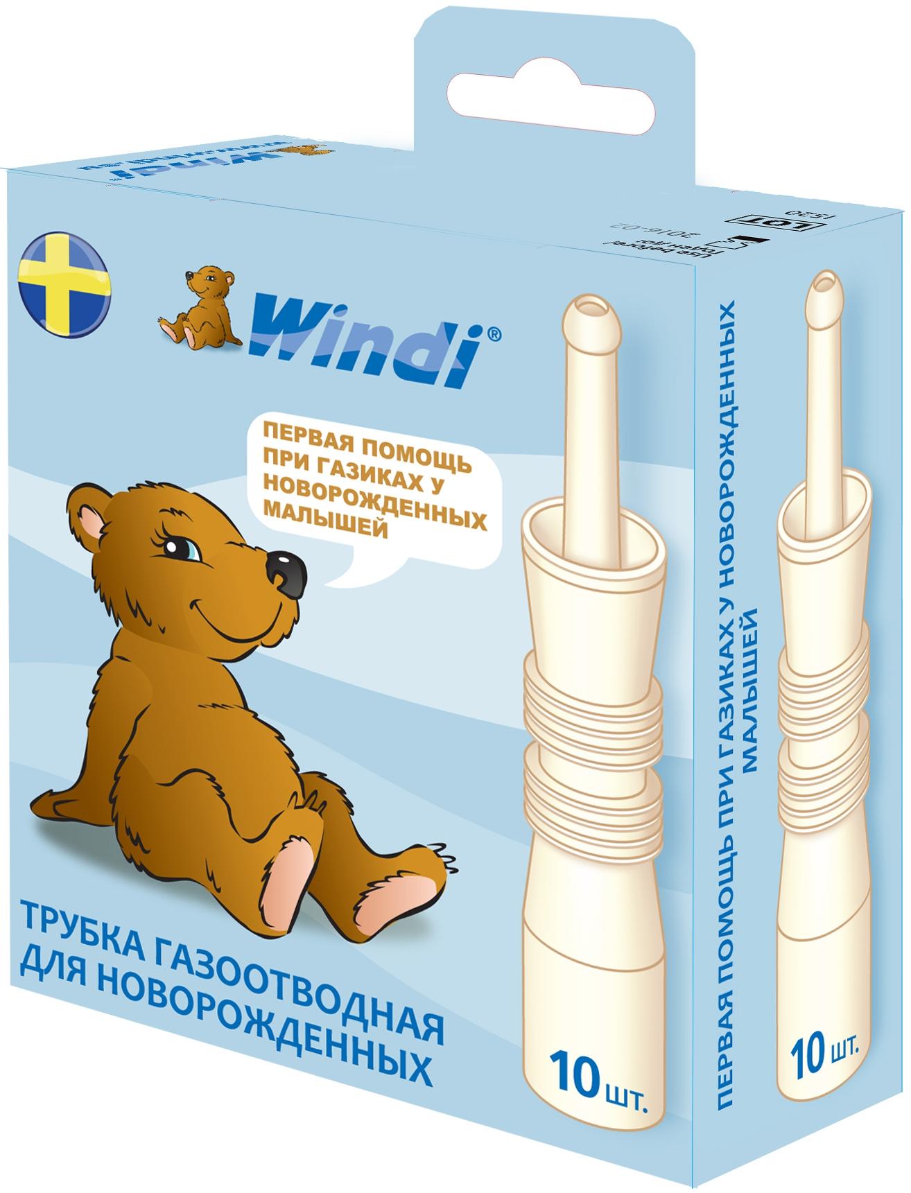 Ректальный катетер WINDI для новорожденных (газоотводные трубочки) катетер внутривенный 18g 1 3х45мм 1