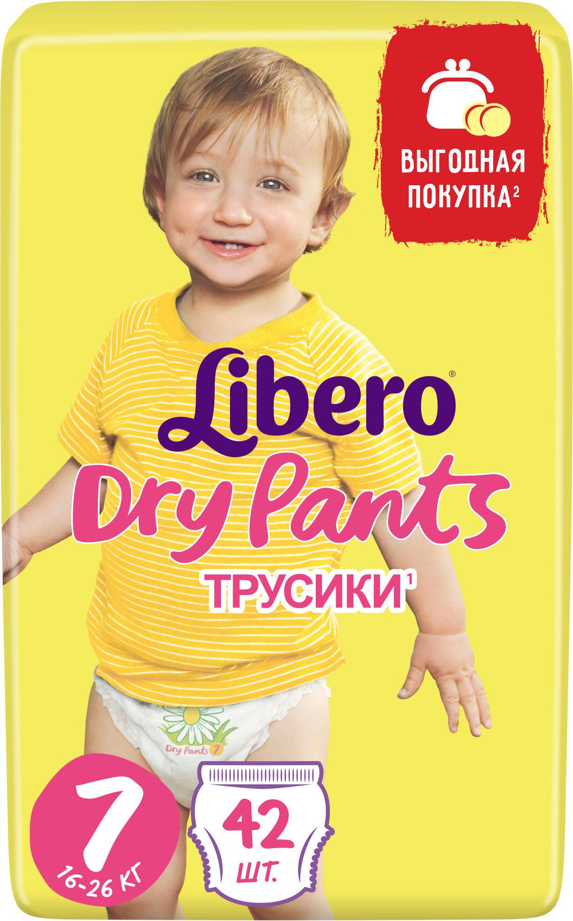 Подгузники для малышей Libero Dry Pants 7 (16-26 кг) 42 шт. трусики libero dry pants size 6 13 20кг 46 шт