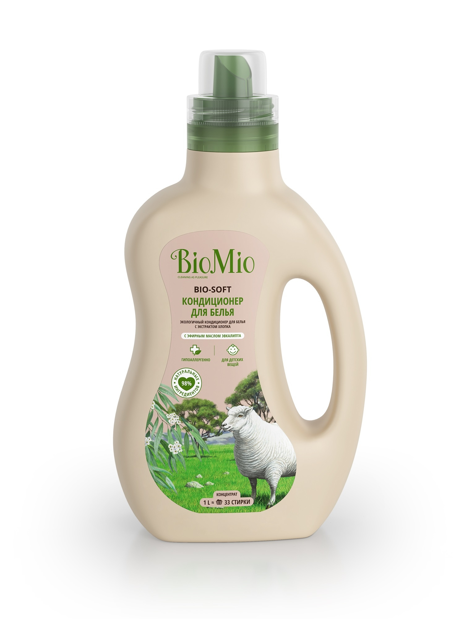 Кондиционер для белья BIO MIO BioMio с эфирным маслом эвкалипта кондиционер для белья экологичный bio mio концентрат bio soft с эфирным маслом корицы 1 5л