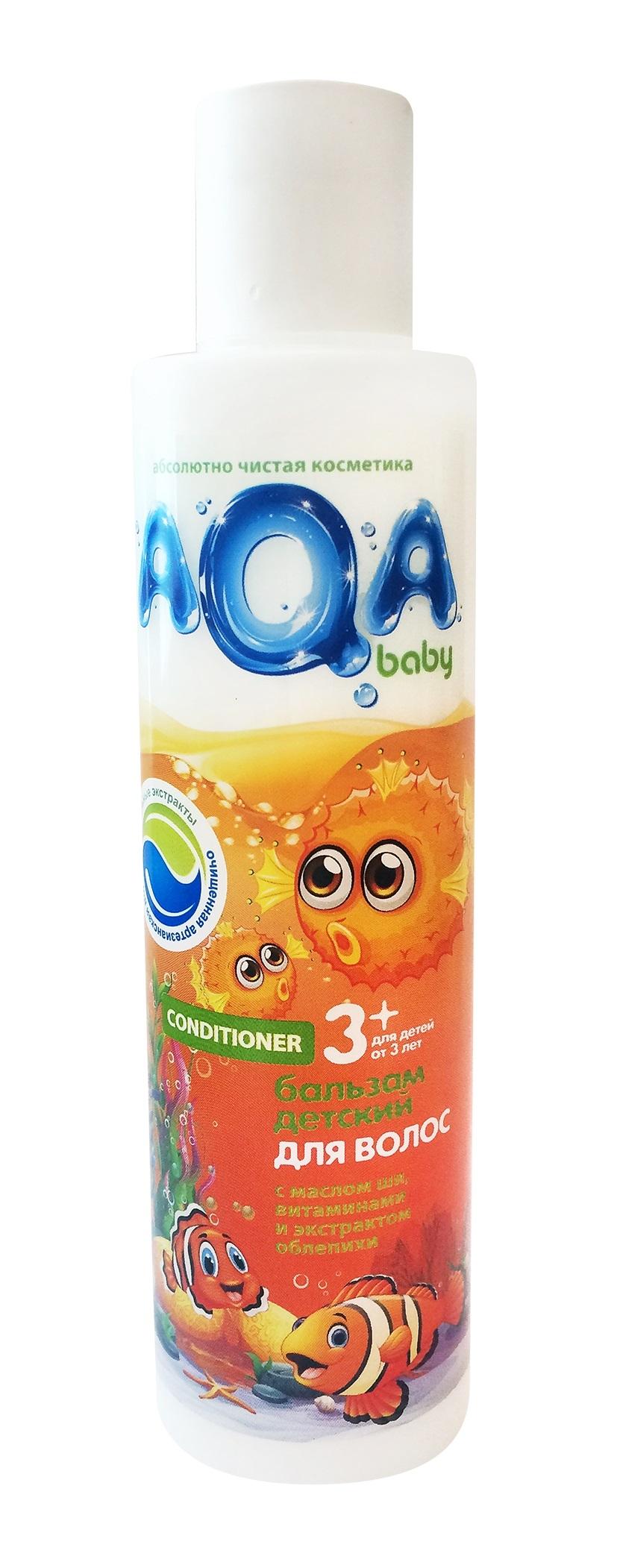 Шампуни и бальзамы AQA baby Бальзам для волос AQA Baby Kids 210 мл бальзам для волос aqa baby kids 210 мл