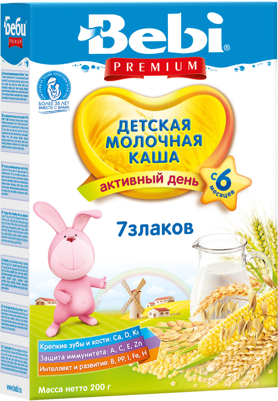 Каши Bebi Каша молочная Bebi Premium 7 злаков с 6 мес. 200 г молочная продукция беллакт молоко стерилизованное с витаминами а с 2 5% 8 мес 200 мл