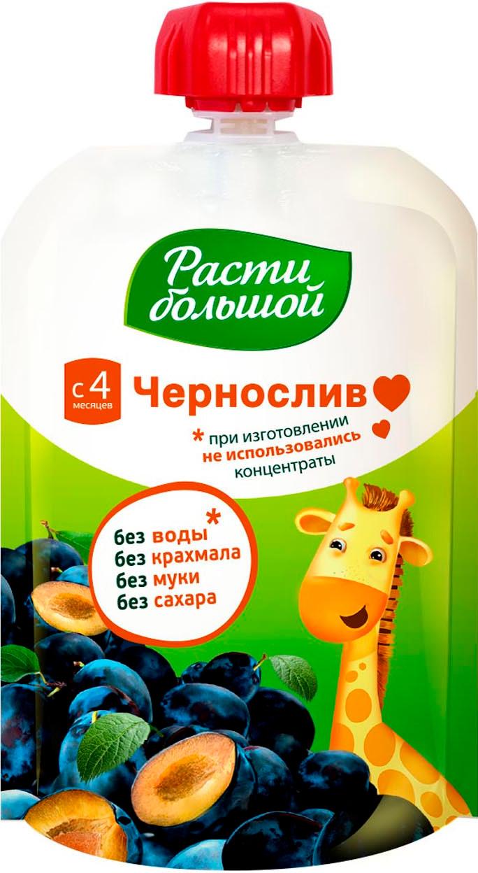 Фруктовое РАСТИ БОЛЬШОЙ Чернослив с 4 мес. 90 г (пауч) stalex ms 20