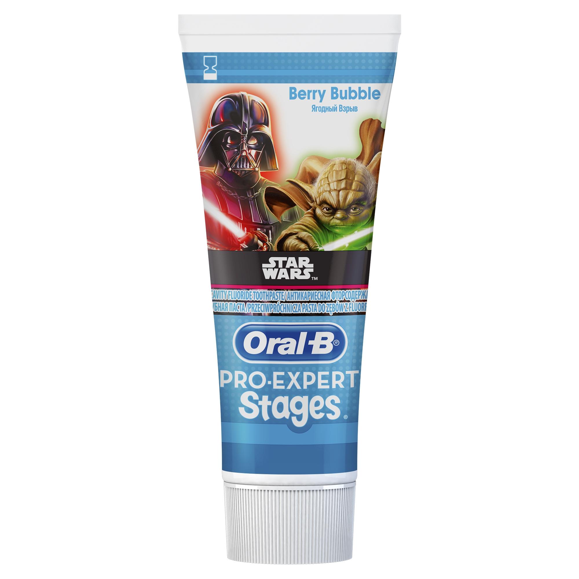 Star Wars Oral-B Star Wars Ягодный взрыв oral b vitality sensitive