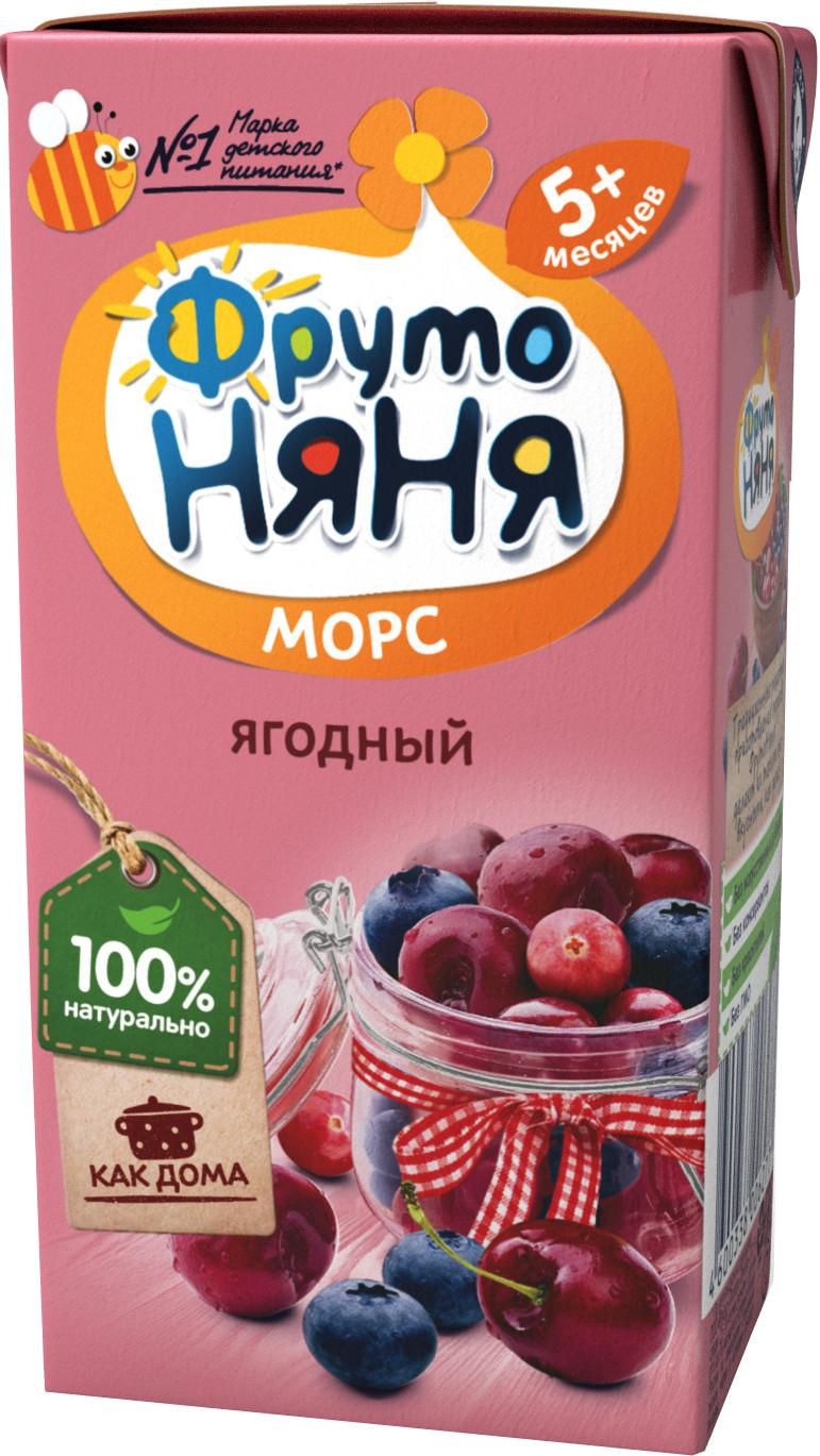 Купить Напитки, ФрутоНяня Клюква с черникой и вишней с 5 мес. 200 мл, Фрутоняня, Россия