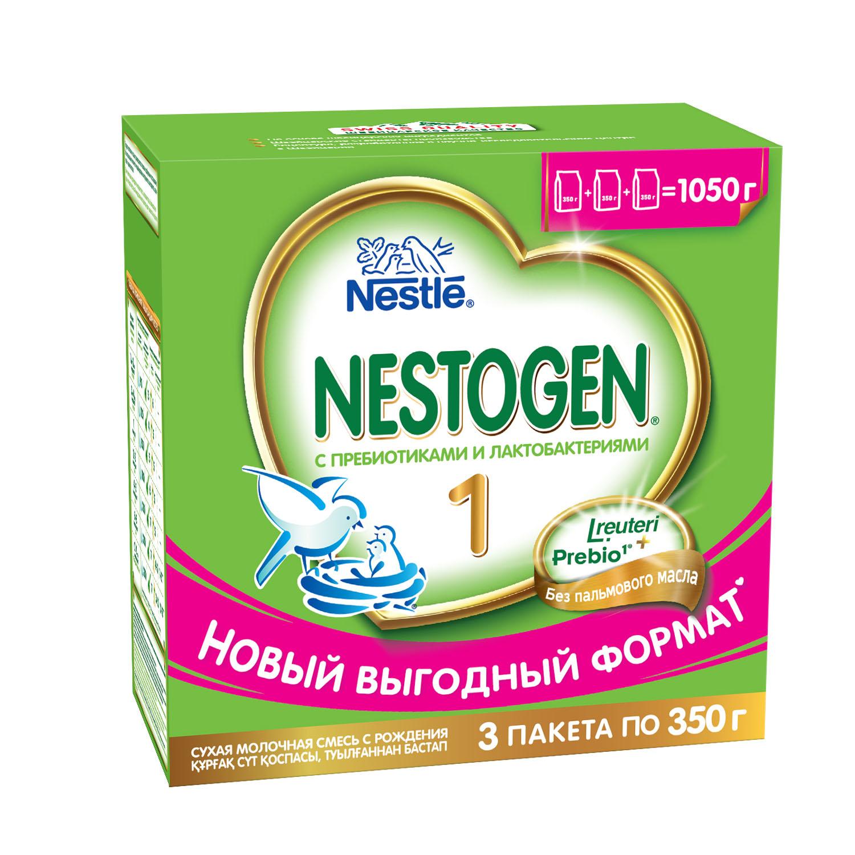 Сухая молочная смесь Nestogen Nestogen-1 с рождения 3х350 г цена