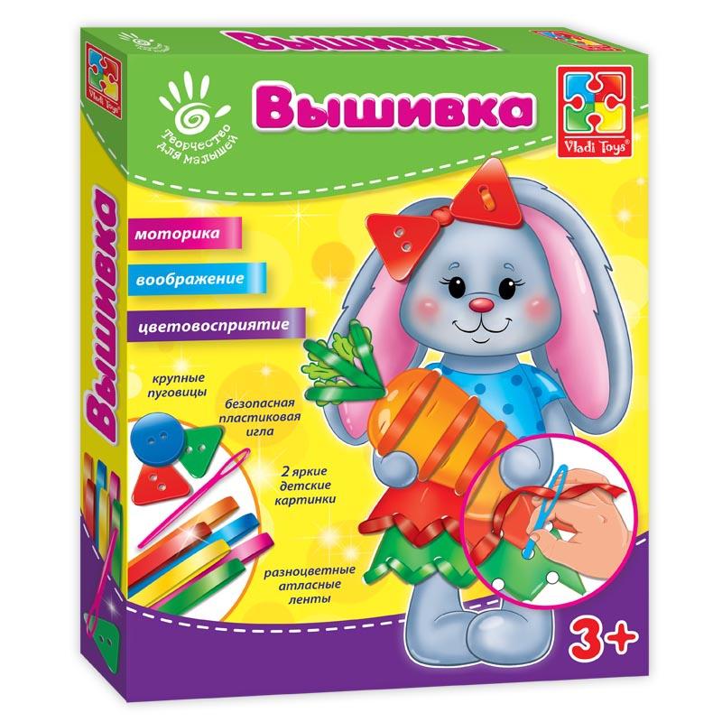 Наборы для творчества Vladi Toys Зайка наборы для творчества vladi toys набор для творчества рисоварики магия блеска ежик