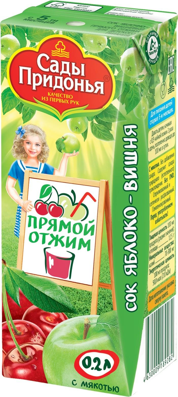 Напитки Сады придонья Яблоко и вишня с мякотью прямого отжима с 5 мес. 200 мл соки и напитки сады придонья сок яблоко зеленое с 3 лет 1 5 л