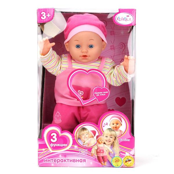 Кукла Карапуз 20 см карапуз кукла пупс карапуз с ванной 38 см