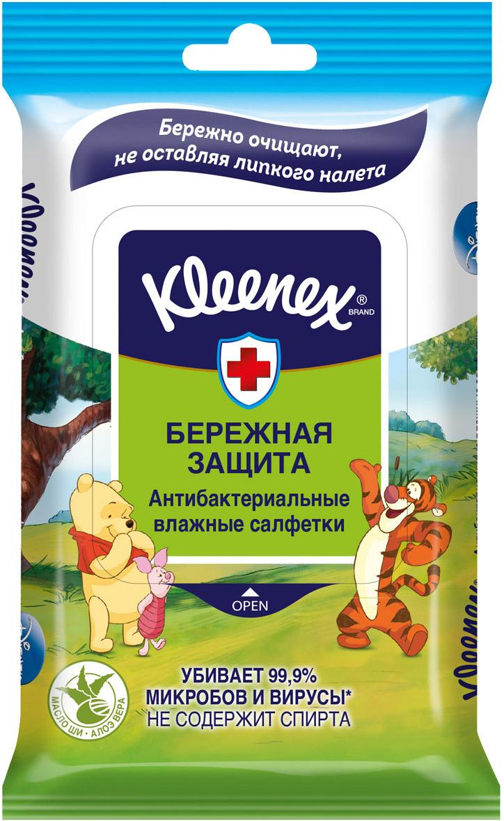 Салфетки влажные Kleenex Любимые герои освежающие 10 шт. др туттел салфетки влажные освежающие 100шт