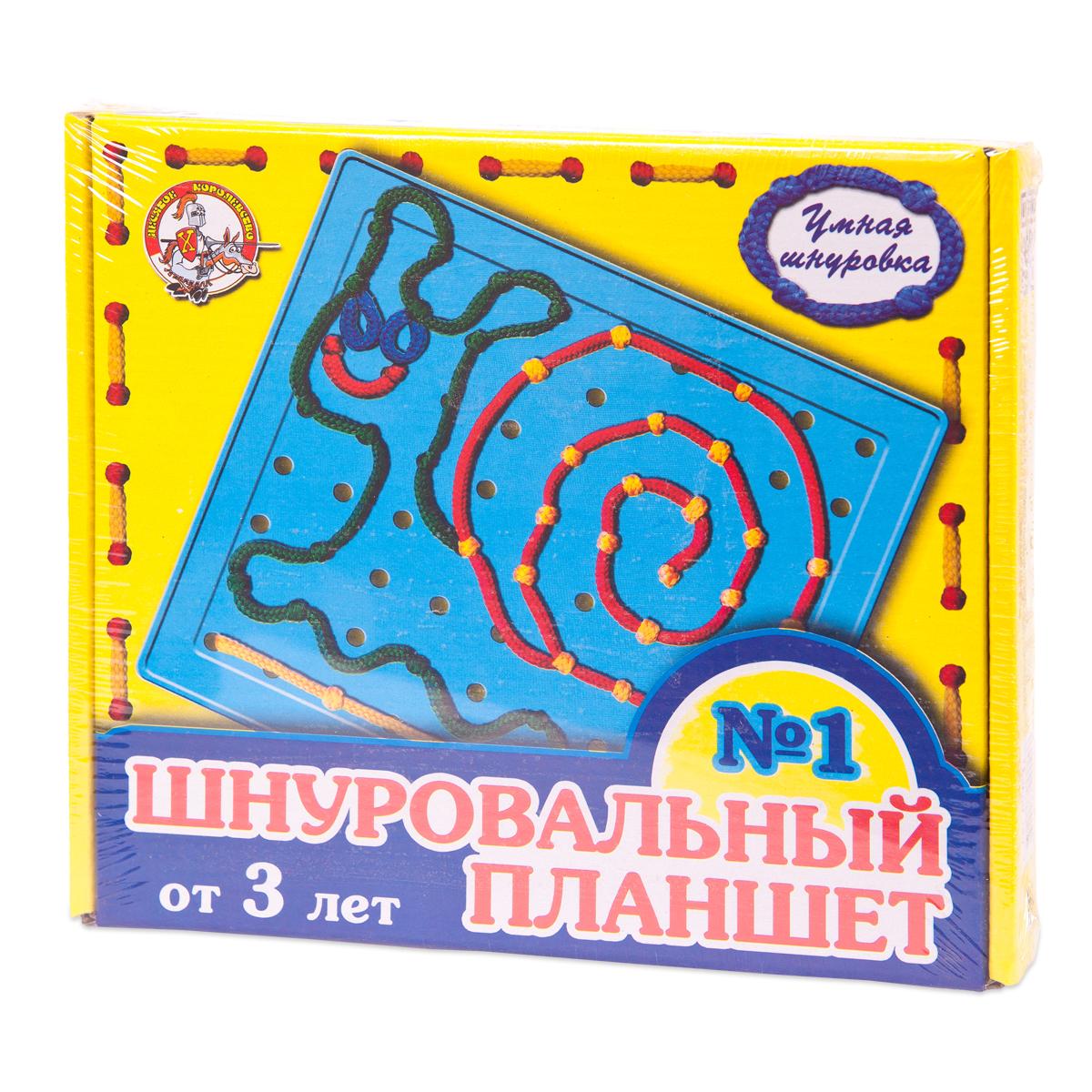 Планшет Десятое королевство Шнуровальный-1 развивающие игрушки десятое королевство шнуровальный планшет 1 десятое королевство