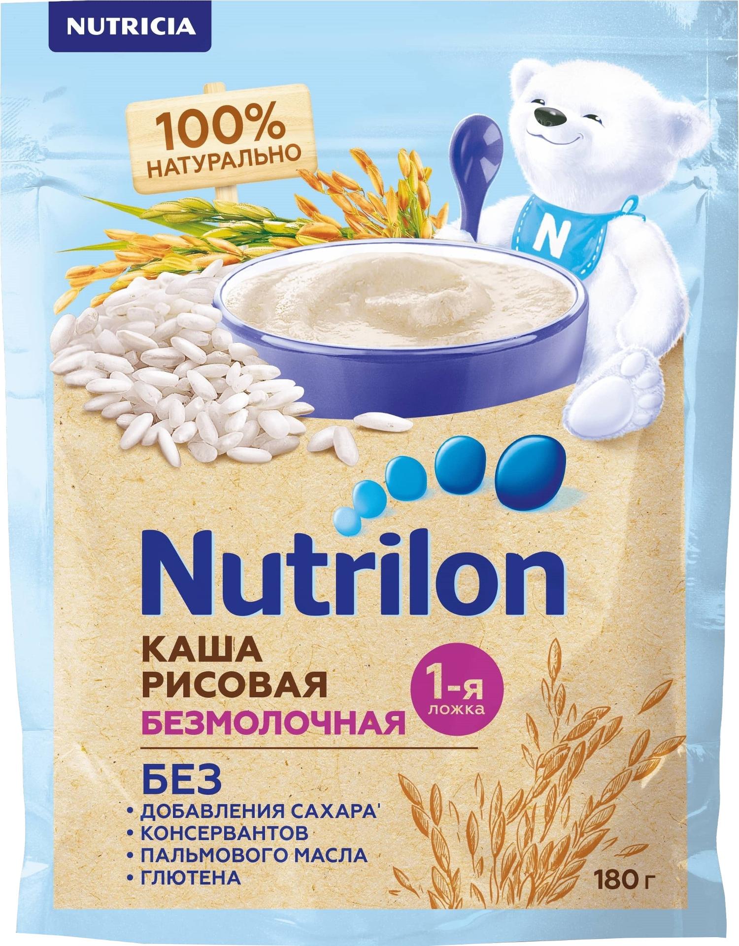 Каша Nutrilon безмолочная рисовая с 4 мес. 180 г каши малютка каша безмолочная малютка рисовая с 4 мес 200 г
