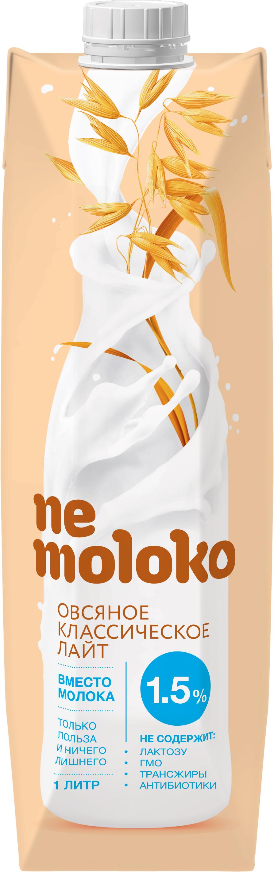 Купить Напитки, Nemoloko Лайт классический овсяный с 3 лет 1 л, Россия