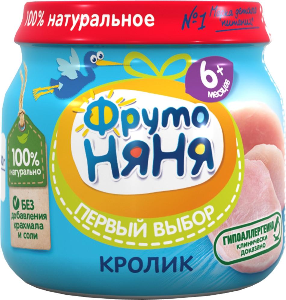 Купить Мясное, ФрутоНяня Из мяса кролика (с 6 месяцев) 80 г, Фрутоняня, Россия