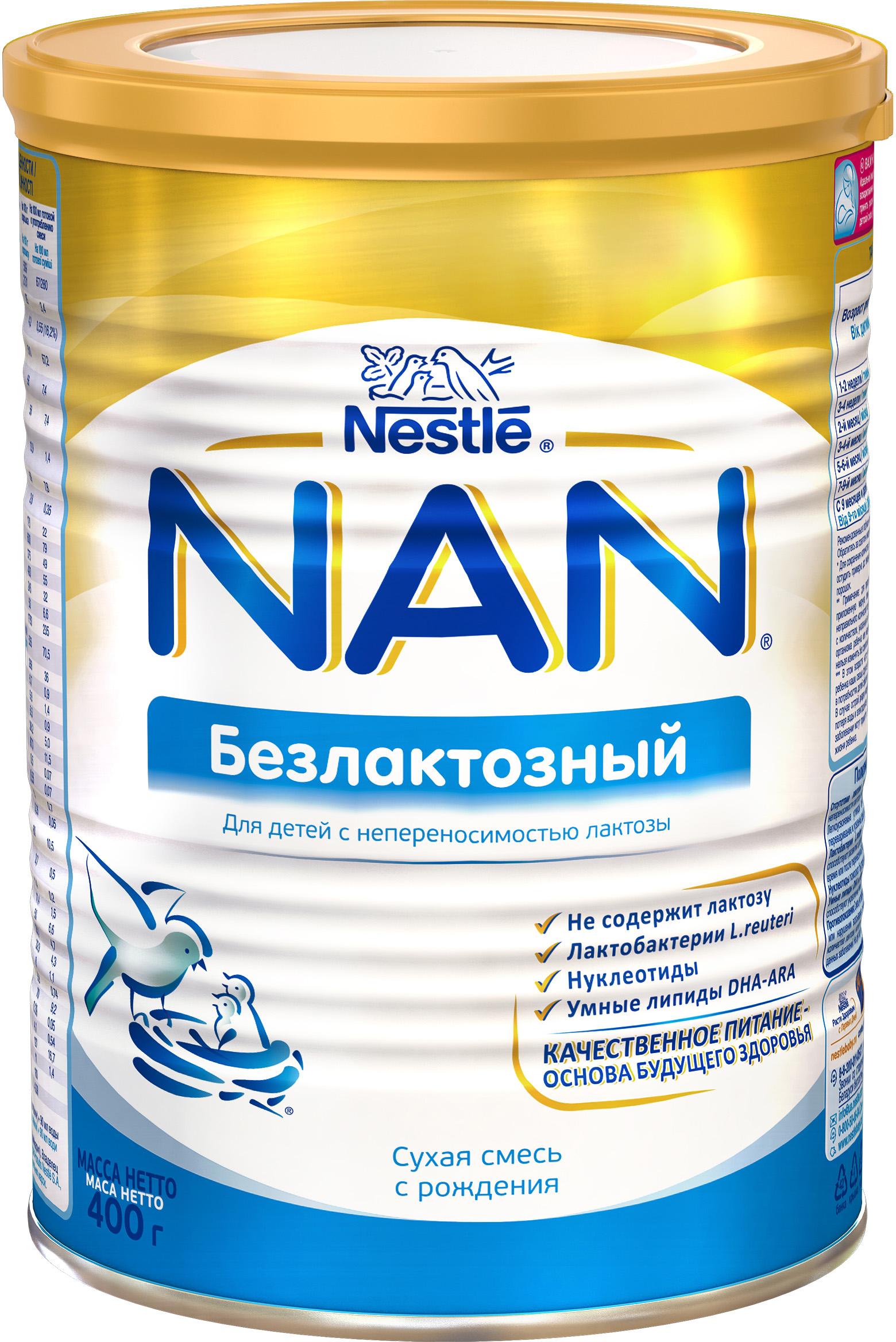 Сухие NAN NAN (Nestlé) Безлактозный (с рождения) 400 г nan безлактозный смесь с рождения 400 г