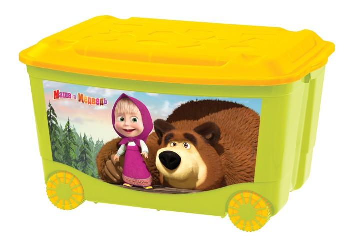 Ящик для игрушек Пластишка Маша и медведь на колесах ящик на колесах hiba