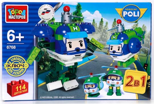 конструктор Город мастеров 2-в-1 Робот- вертолет роботы education line roboblock робот герой xl 89 элементов