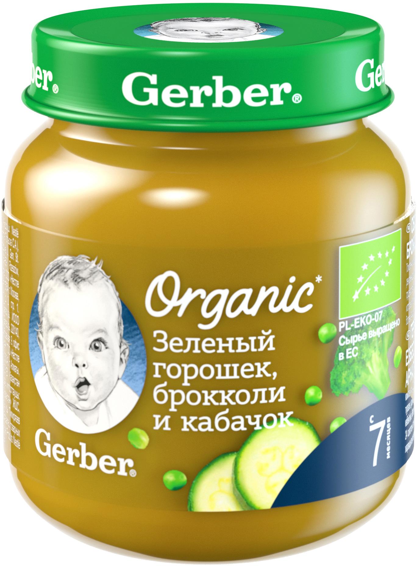 Пюре Gerber Organic «Зеленый горошек, брокколи и кабачок» с 7 мес. 125 г пюре gerber organic тыква и сладкий картофель с 5 мес 125 г