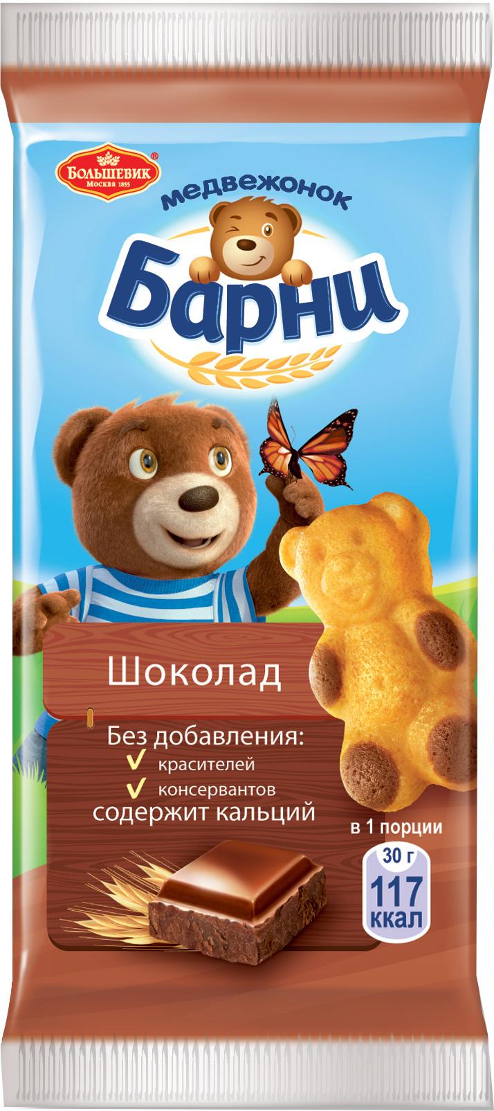 Пирожное Барни Медвежонок Барни бисквитное с яблочной начинкой 30 г цена и фото