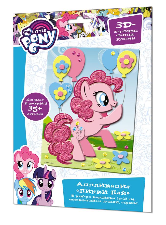 My Little Pony Origami Пинки Пай пинки