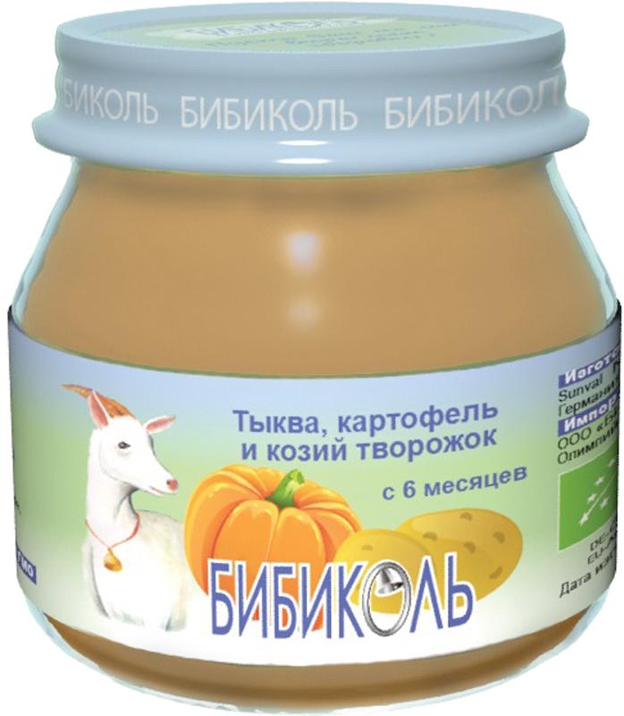 Пюре Бибиколь Бибиколь Тыква, картофель и козий творожок с 6 мес. 80 г пюре gerber organic тыква и сладкий картофель с 5 мес 125 г