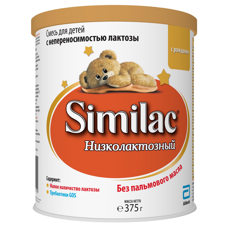 Молочная смесь Similac Similac (Abbott) Низколактозный (с рождения) 375 г цена