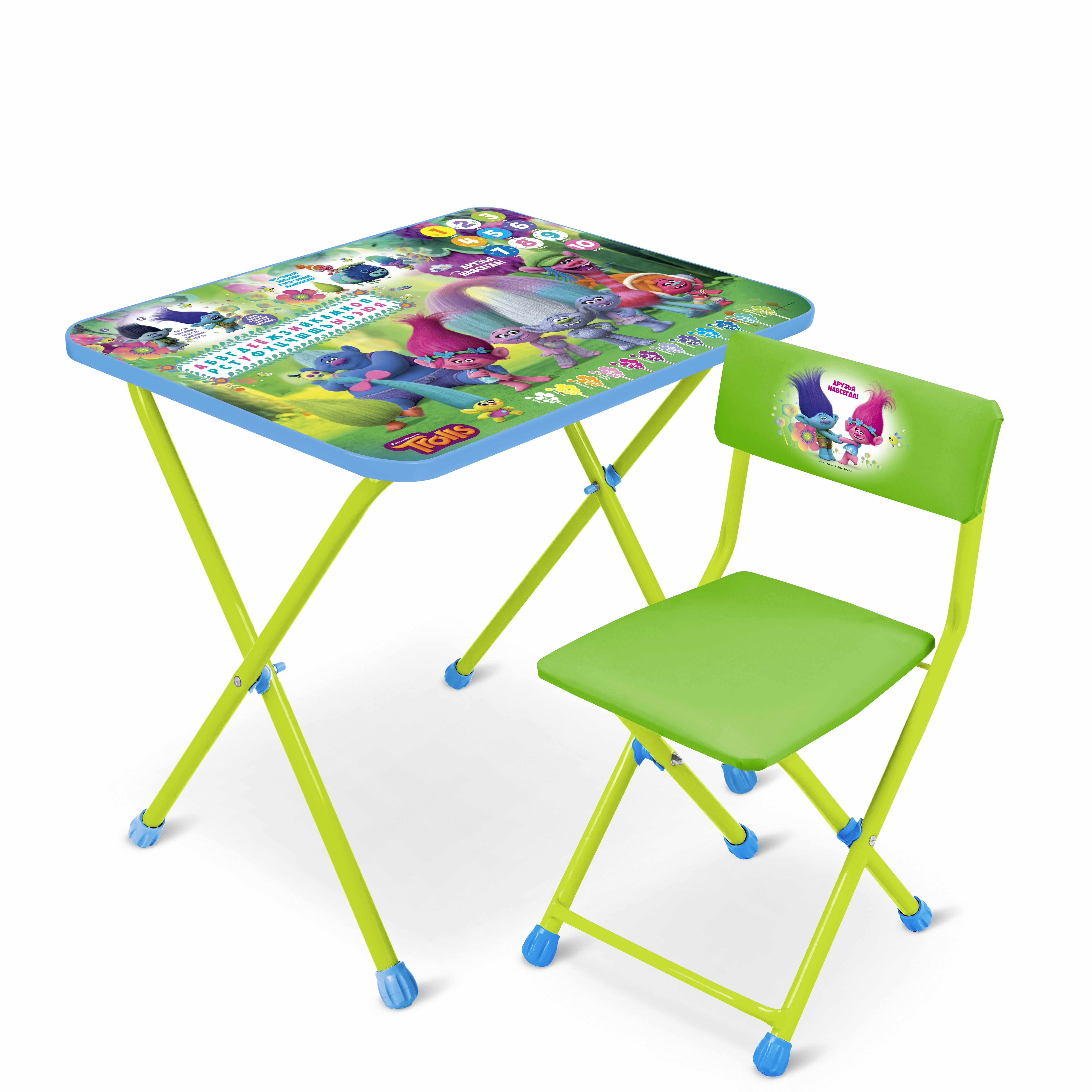 Столы и стулья Ника Trolls
