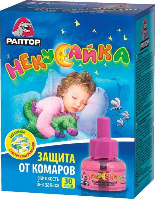 Жидкость от комаров Раптор Некусайка 30 ночей от комаров в квартире