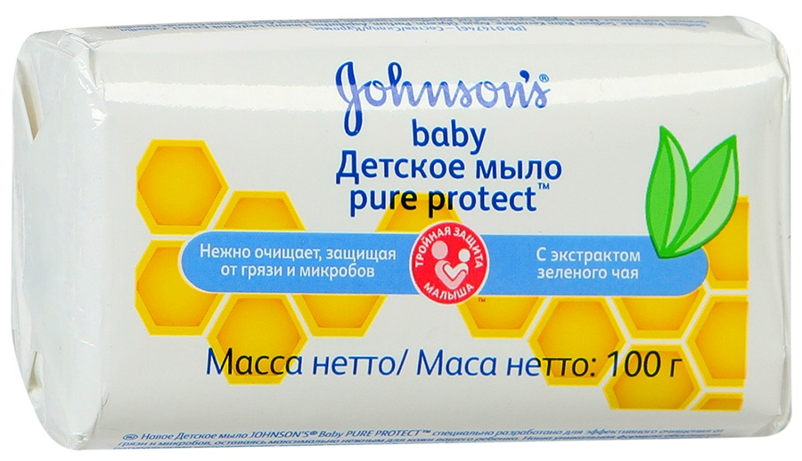 Детское мыло Johnson's baby Pure protect 100 г top quality pure quercetin extract 98% uv 95% hplc free shipping for 500grams