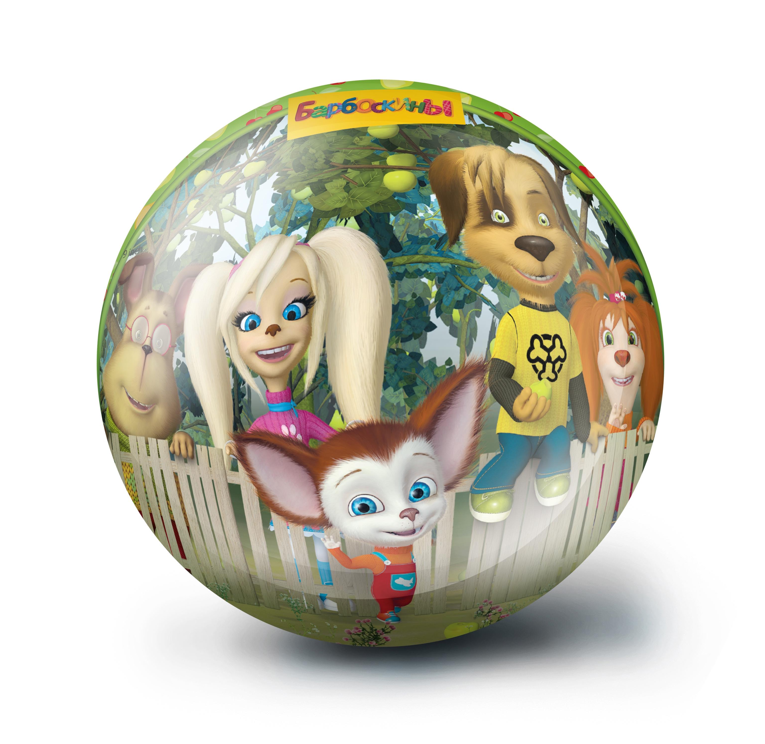 Мячи Fresh Trend Барбоскины 23 см мягкие игрушки fresh trend мяч мягкий холодное сердце 10 см
