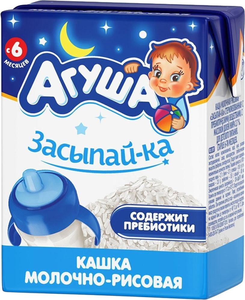 Каши Агуша Засыпай-ка Рисовая 2,7% с 6 мес. 200 мл каша готовая молочная фрутоняня рисовая с 6 мес 200 мл
