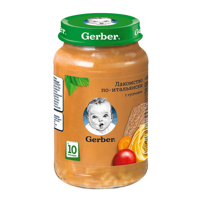 Пюре Gerber Лакомство по-итальянски (с 10 месяцев) 200 г, 1 шт пюре gerber organic тыква и сладкий картофель с 5 мес 125 г
