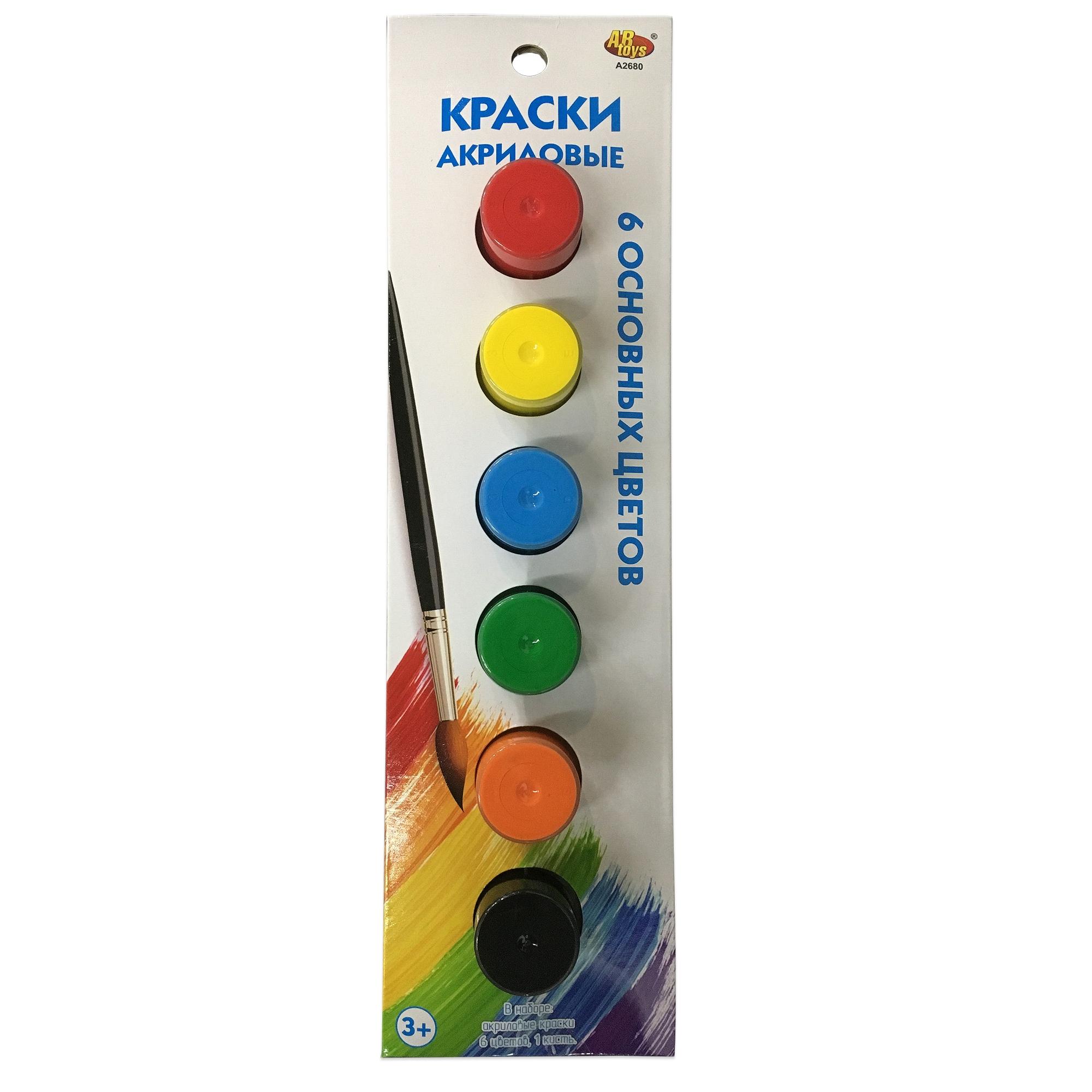 краски Канцелярия ABtoys Краски акриловые Abtoys с кистью 6 цветов