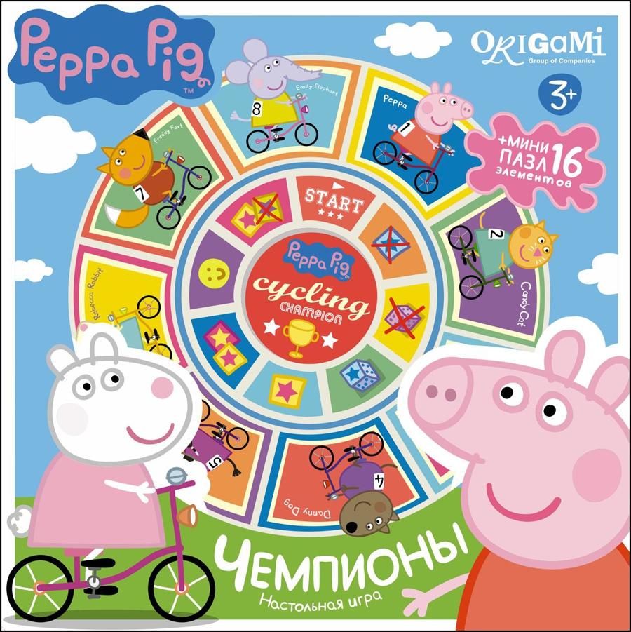 Peppa Pig Peppa Pig Чемпионы настольная игра origami peppa pig считалочка в чемоданчике