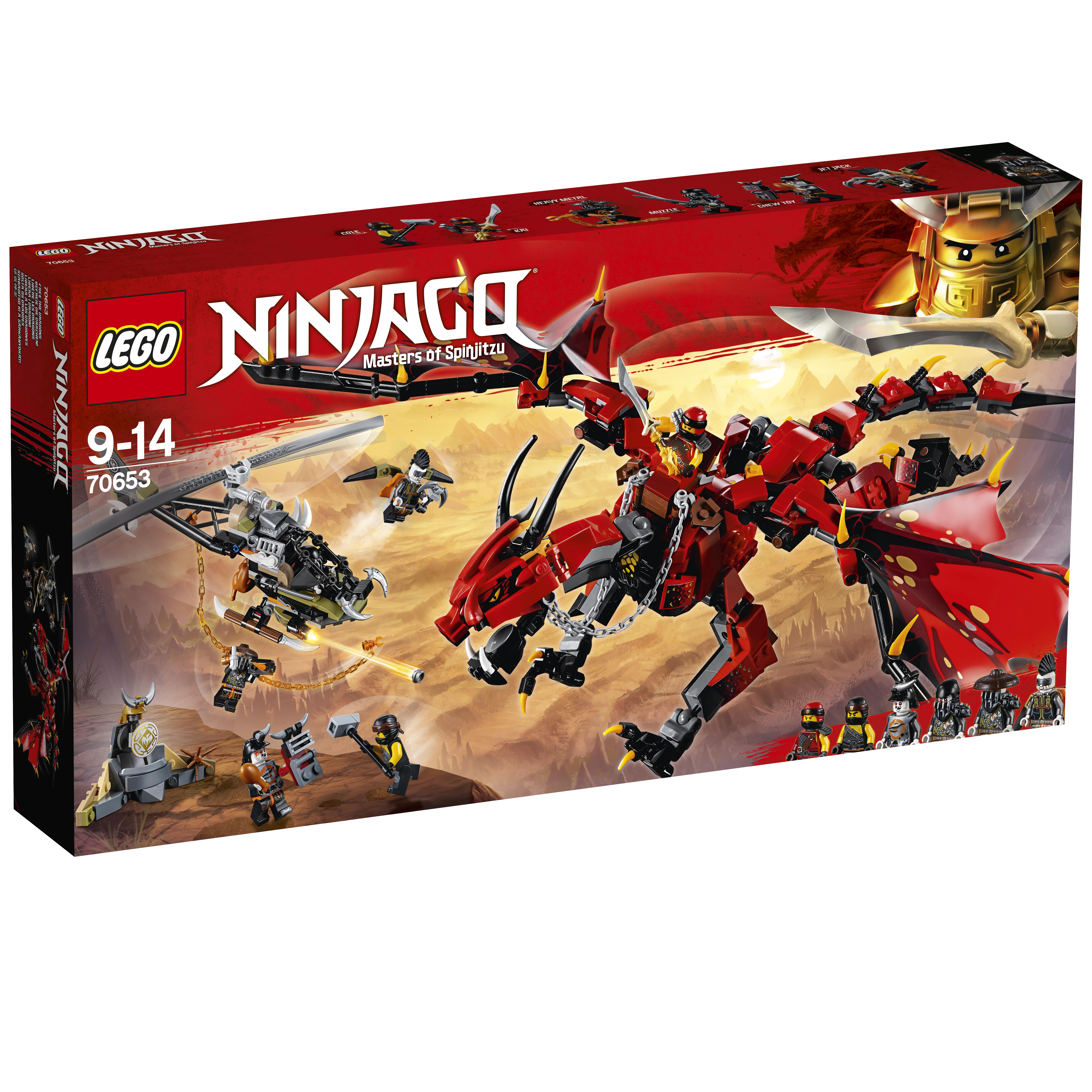 LEGO LEGO Конструктор LEGO Ninjago 70653 Первый страж эффективный дели 70653 может быть большой емкость стиральным вдоль цвета маркеров 18