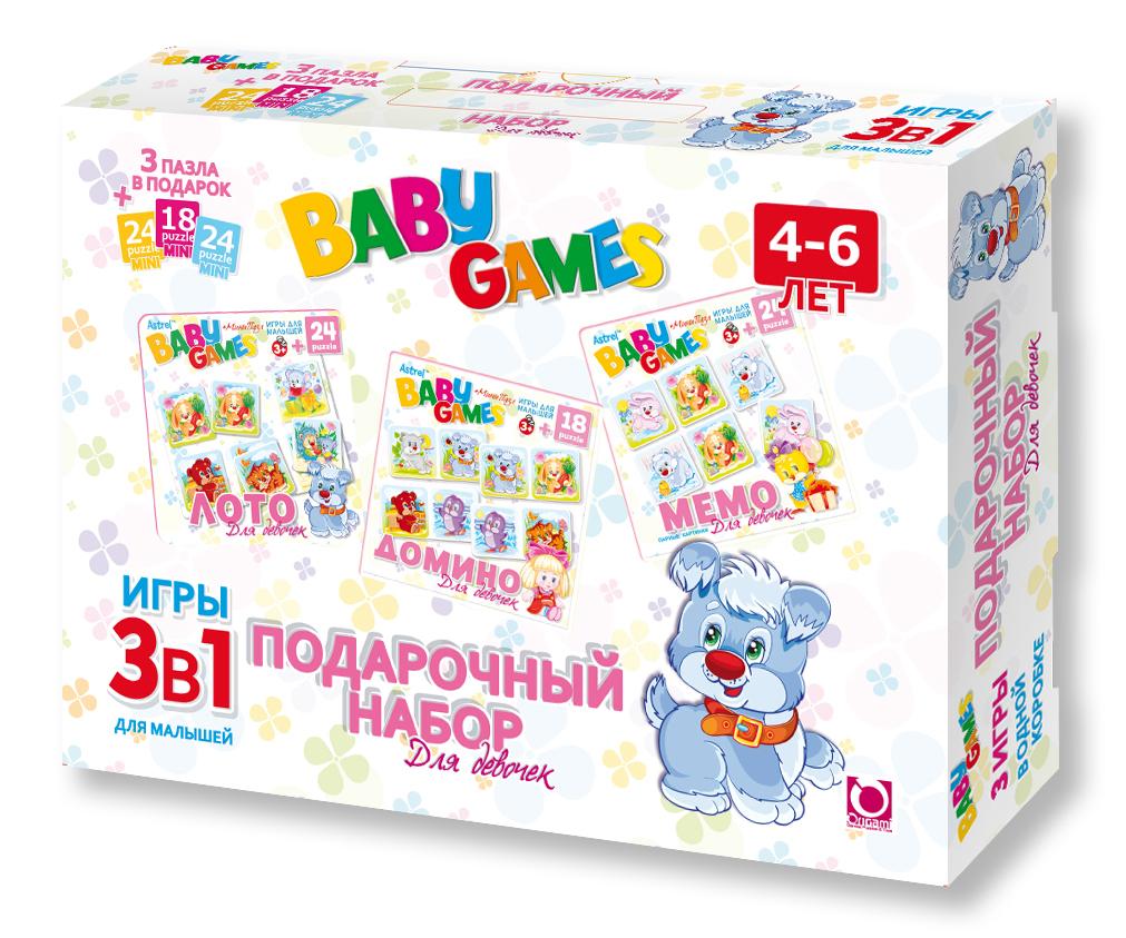 Обучающие Origami Для малышей смурфики игры для малышей
