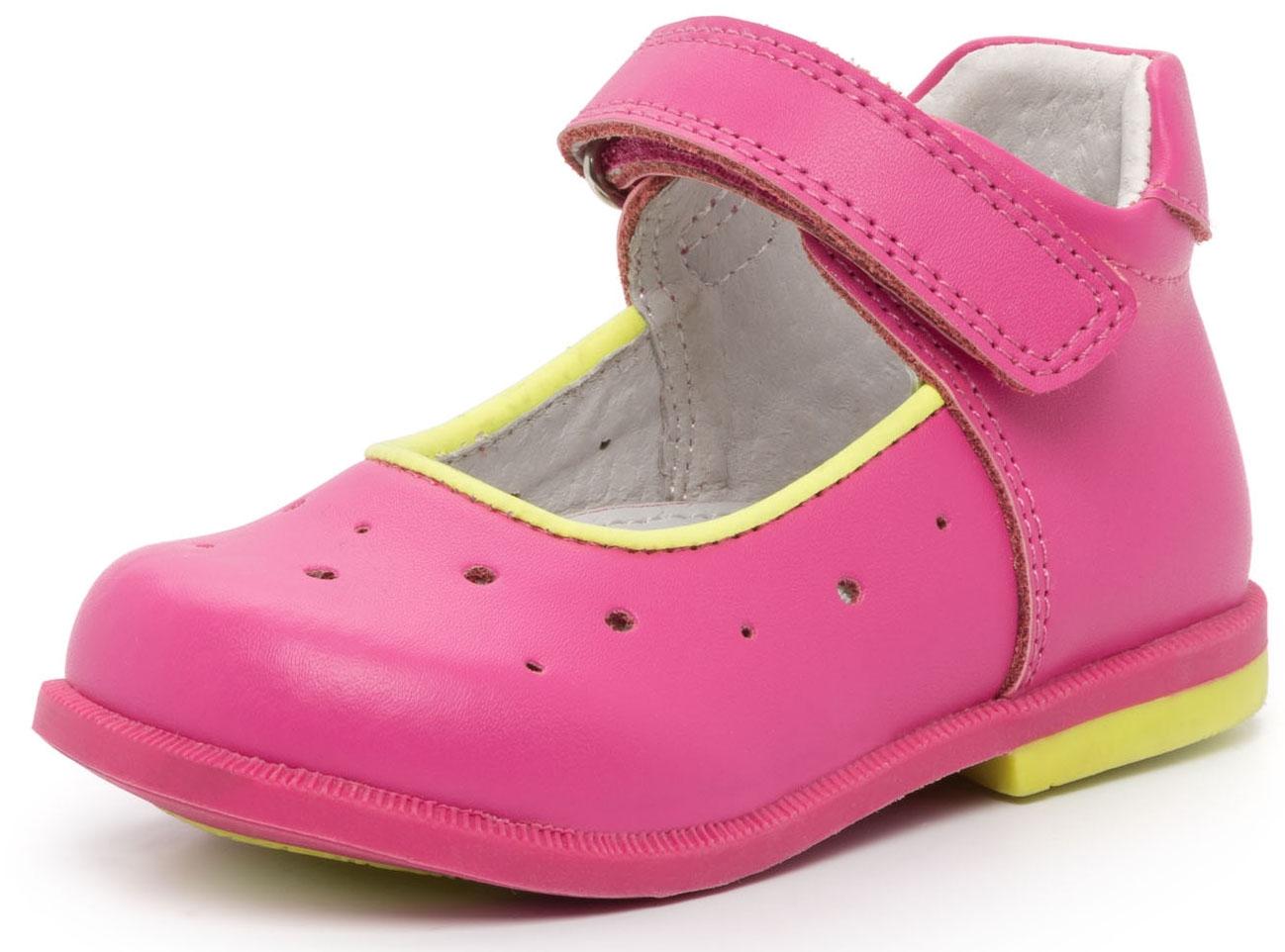Босоножки Barkito Туфли для девочки Barkito, фуксия с салатовой отделкой цены онлайн