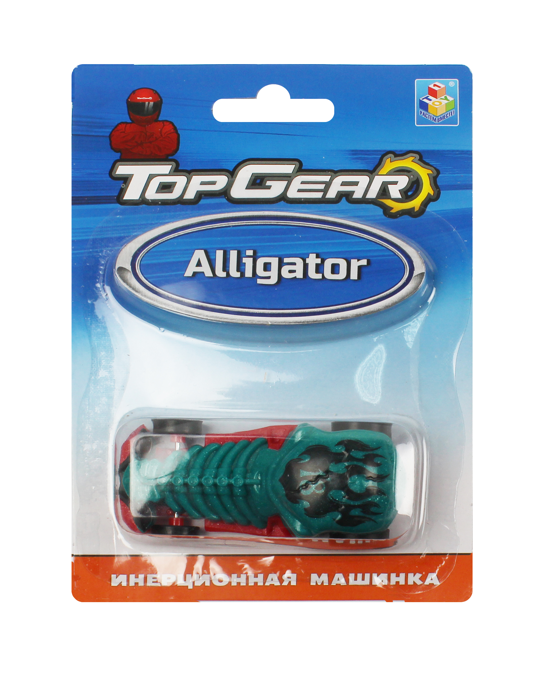 Машинка 1toy Top Gear- Alligator Т10332 машинки и мотоциклы 1toy top gear road runner т10327
