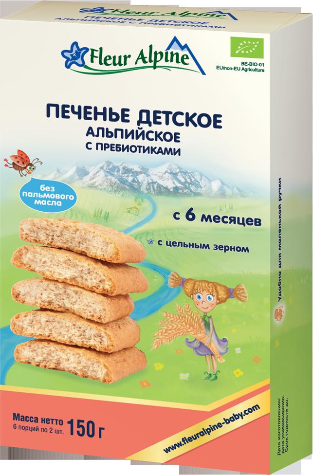 Печенье и сушки Fleur Alpine Fleur Alpine «Альпийское с пребиотиками» с 6 мес. 150 г печенье fleur alpine с яблочным соком с 6 мес 150 г