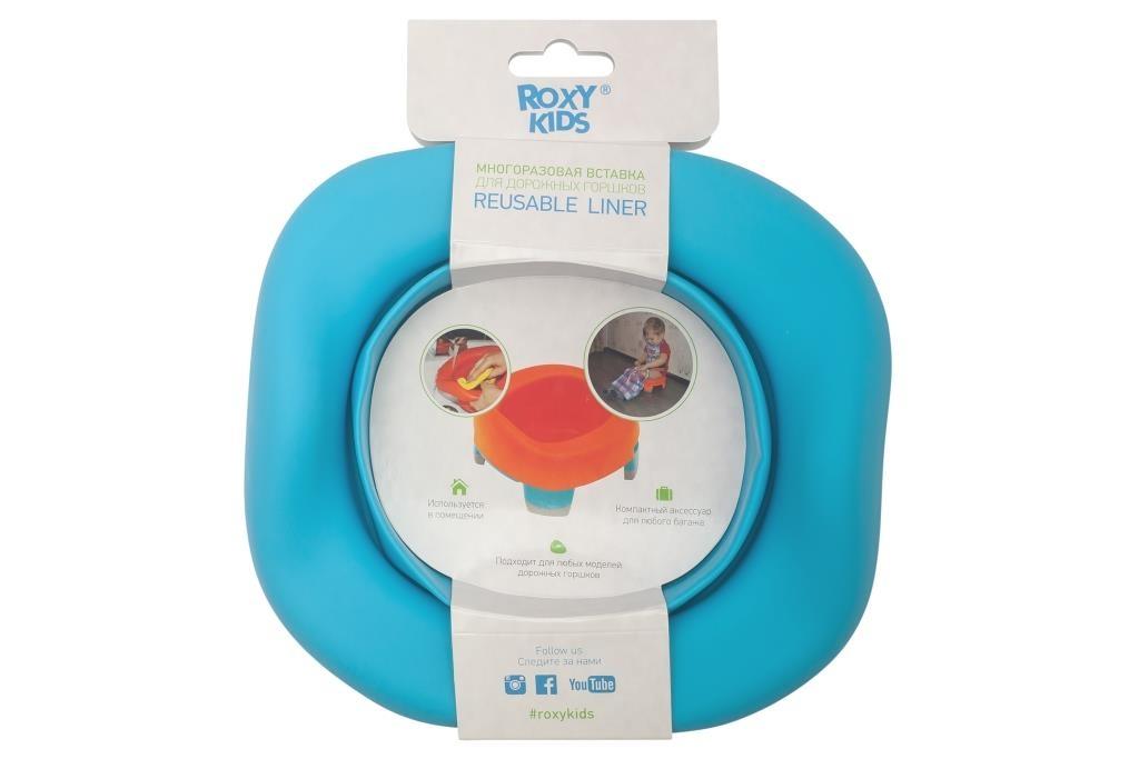 Детские горшки Roxy-kids Вкладка для дорожных горшков Roxy-kids универсальная голубая roxy kids сменные одноразовые пакеты для горшков 15 шт roxy kids