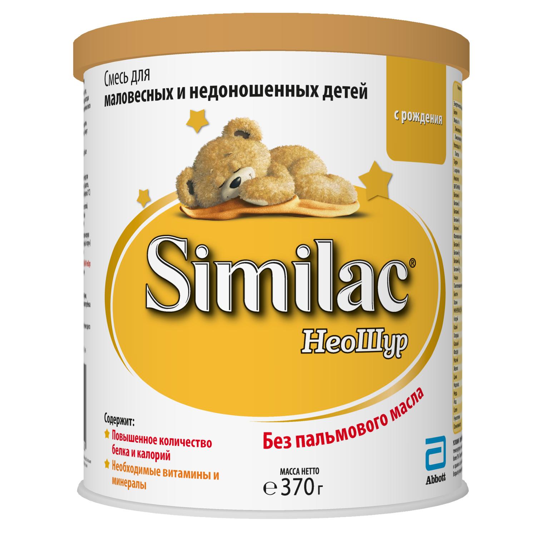 Молочные смеси Similac Молочная смесь Similac NeoSure с рождения 370 г смеси для напитков алтайфлора каменное масло здоровые суставы 24 гр