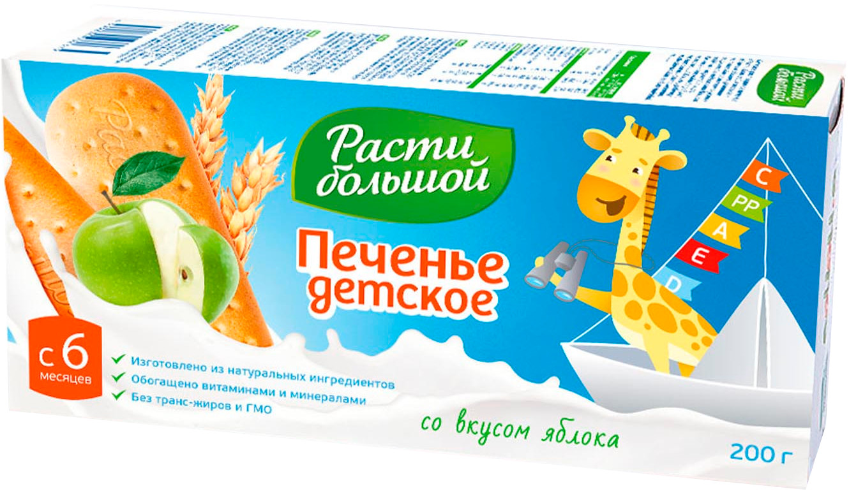 Печенье РАСТИ БОЛЬШОЙ Расти Большой Яблоко с 6 мес. 200 г redverg rdmma 160k