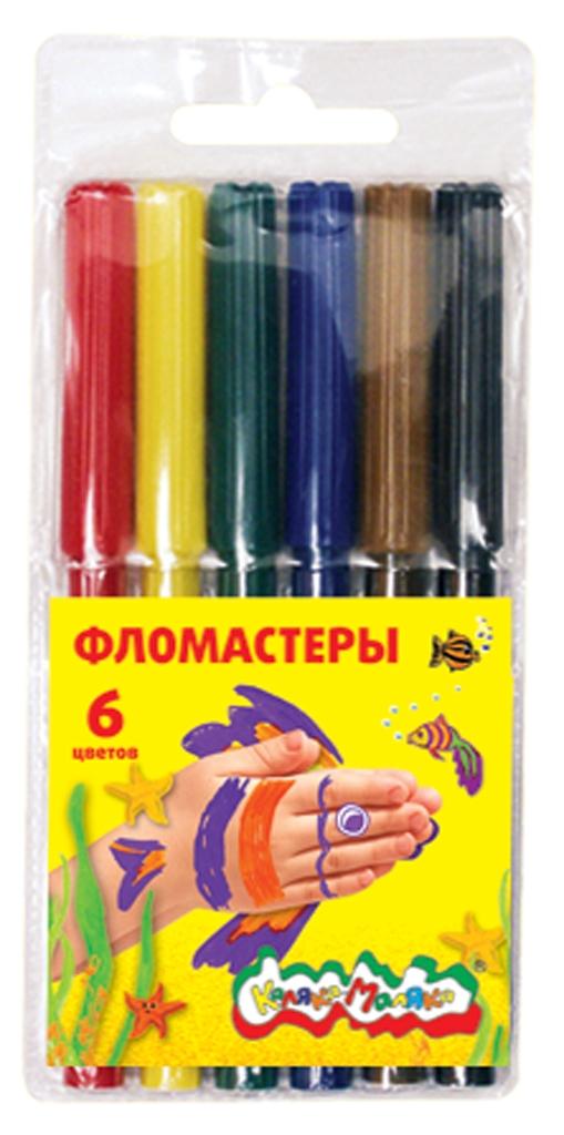 Фломастеры Каляка-Маляка Фломастеры Каляка-Маляка 6 цветов ручки и карандаши каляка маляка карандаши пластиковые каляка маляка 12 цветов