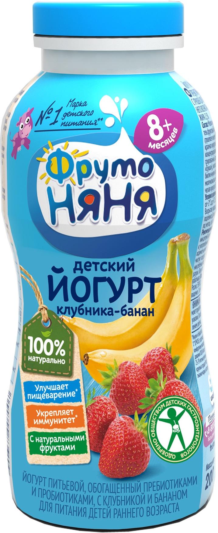 Йогурт Прогресс ФрутоНяня питьевой Клубника и банан 2,5% с 8 мес. 200 мл нектар прогресс фрутоняня банан с мякотью с 6 мес 200 мл