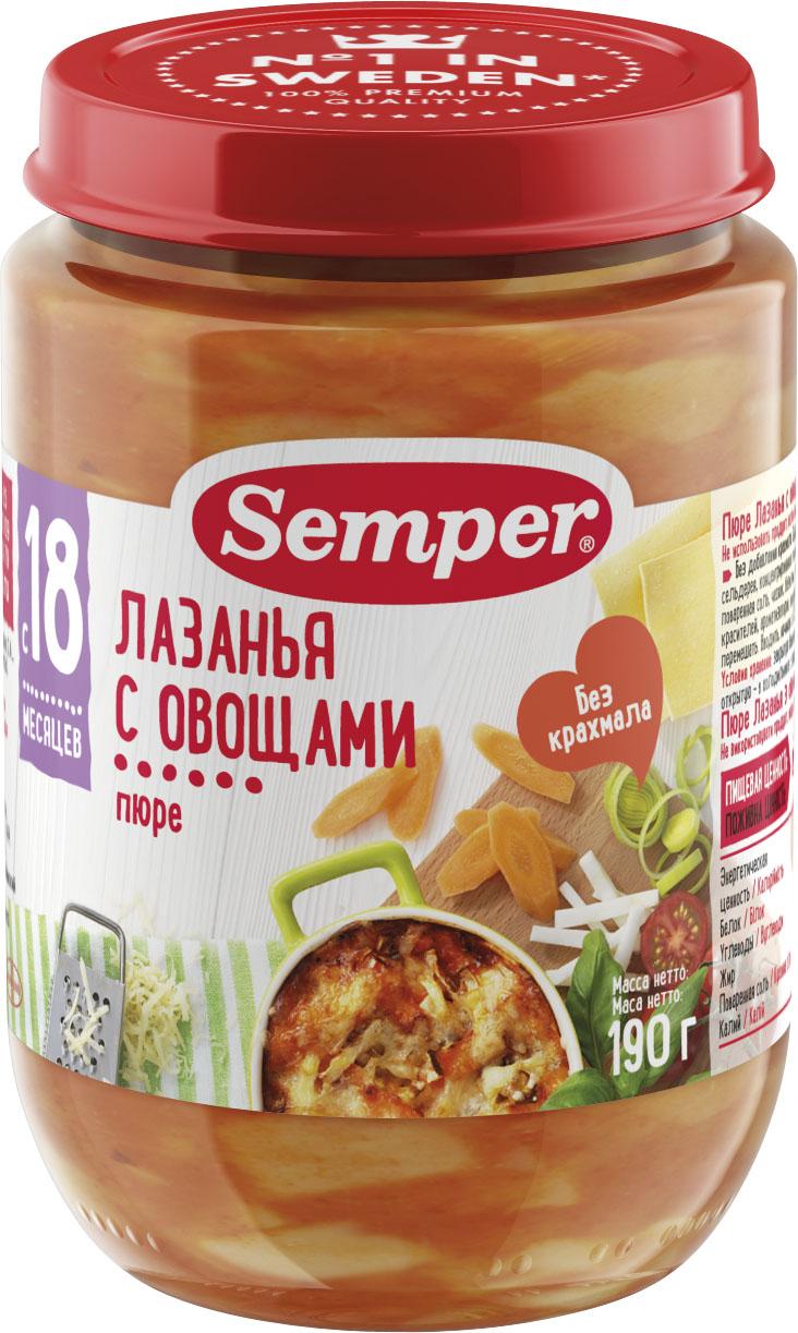 Пюре Semper Semper Лазанья с овощами (с 18 месяцев) 190 г